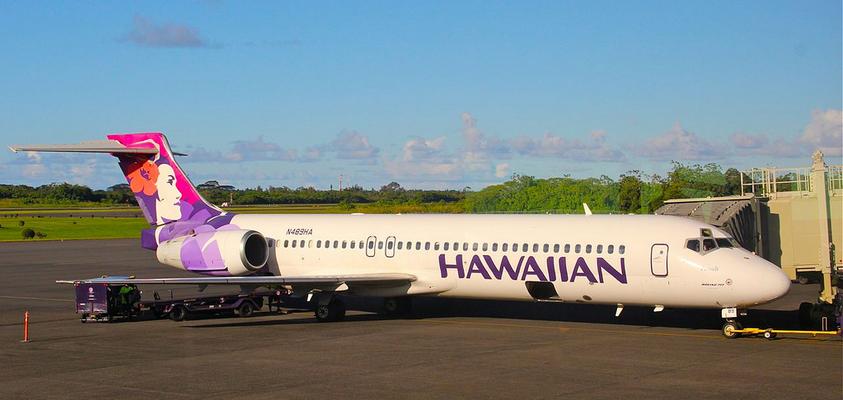 hawaienneAL